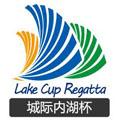 城际内湖杯大赛Lake Cup Regatta